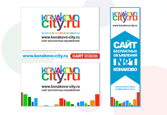 "Brand for the site ""Konakovo City"""
