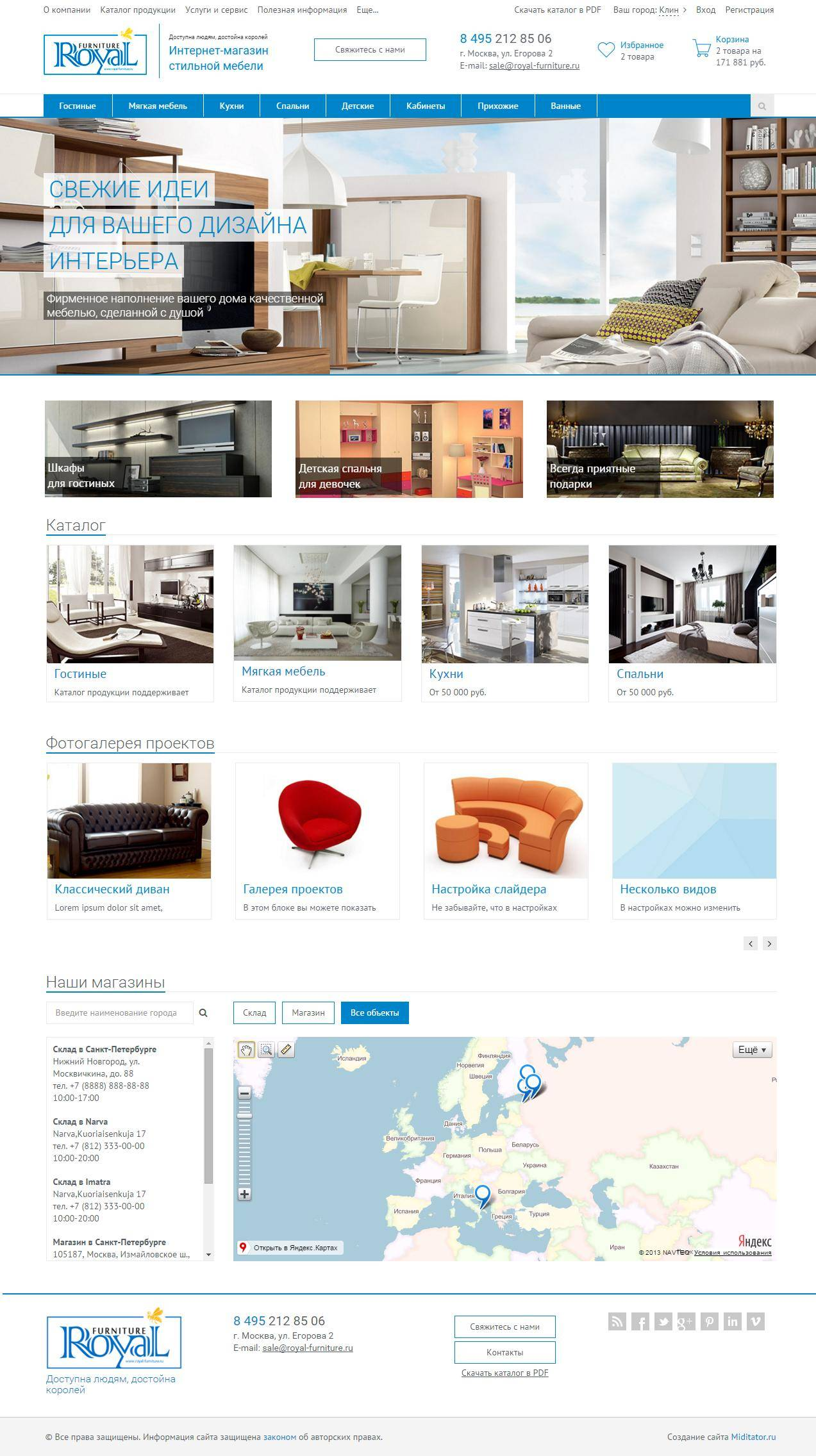 Create an online store elite furniture