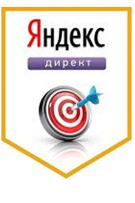 Context advertisement Yandex Direct