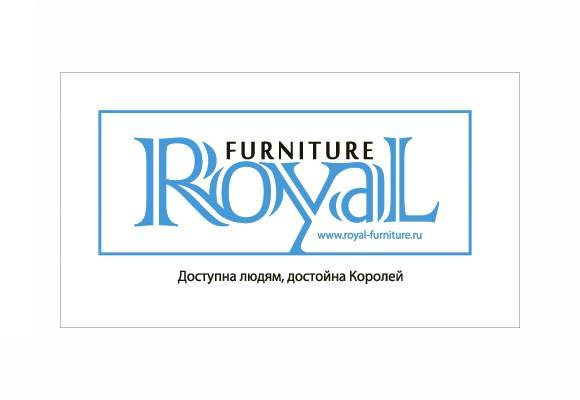 The logo for the site stylish furniture
